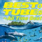 music streaming BEST of TUBEst ~All Time Best~